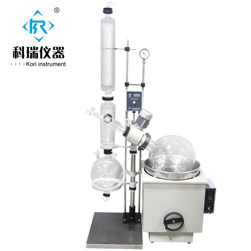 10,20,30,50 rotary evaporator